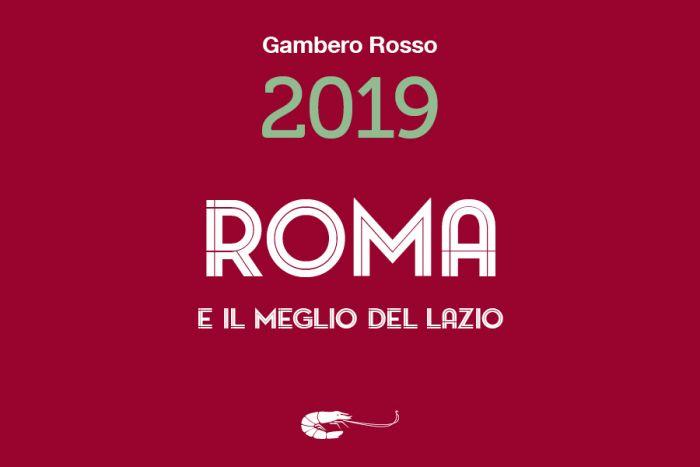 Roma 2019 di gambero rosso il futuro riparte dai cuochi - Gambero rosso bagno di romagna ...